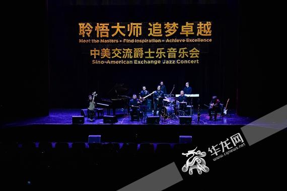 """3""""粉墨""""教师乐团演奏爵士版《康定情歌》 周涛 摄.jpg"""
