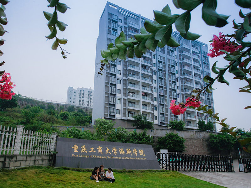 Pass College of Chongqing Technology and Business University